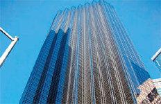 '철통 보안'  뉴욕 트럼프타워서 4억원대 보석 도난
