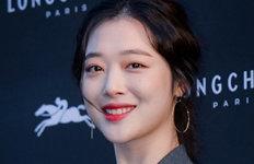 """경찰 """"설리 명확한 사인확인위해 유가족 동의 하 부검 예정"""""""