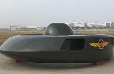 UFO야? 헬리콥터야?中, 원반형 헬기 선보여