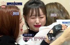 '퀸덤' 유아, 퍼포먼스 유닛 1위오마이걸, 함께 울며 자축