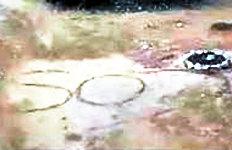 땅에 쓴 'SOS' 발견황무지서 사흘 실종된 여성 구조