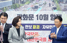 '광화문 항쟁' 사진 내건 한국당,오늘 여의도선 檢개혁 촛불집회