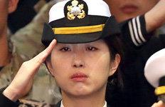 최태원 차녀 최민정씨美CSIS 방문연구원으로 활동