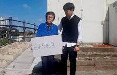 '위안부 조롱 논란' 유니클로광고 패러디 영상 눈길