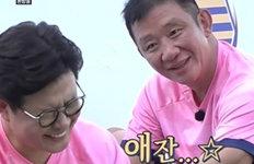 허재 vs 김용만 자존심 대결용만팀 한우 73인분 쐈다