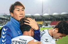 유상철 감독 투병…이기고 울어버린 인천