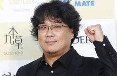 봉준호 '기생충', 영평상최우수 작품상·감독상 등 3관왕