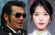 '명예경정' 승진한 김보성아이유는 '경사' 재위촉