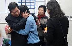 """사라진 8세 딸, 40년만에 찾다""""어릴때 버릇 그대로"""""""
