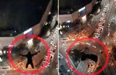 해운대 고층건물서 외국男 2명낙하산 매고 점프…경찰 수사