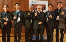 김대건 신부, 유네스코 선정2021년 세계기념인물에