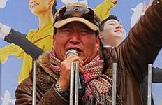 유퉁, 33세 연하몽골인 아내와 결별