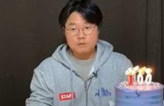 """""""유튜브 구독 취소해달라""""나영석 PD의 호소…무슨 일?"""