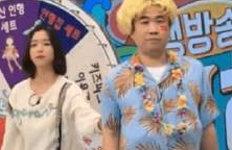 폭행-성희롱 논란 EBS'보니하니' 방송 중단