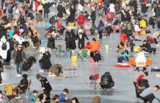 '인제빙어축제' 개막얼음반 사람반 '인기폭발'