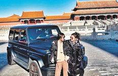 벤츠 몰고 자금성서 '찰칵'특권층女 SNS에 중국이 '발칵'