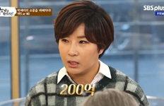 """박세리, 어마어마한 재벌이다?""""우승 상금만 200억 정도"""""""