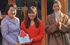AOA 설현, 김정숙 여사와'착한마을' 방문…나눔 실천