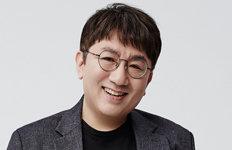 빅히트 방시혁 대표,'2020 빌보드 파워 리스트' 선정