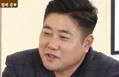 """양준혁 """"여자친구 있다"""" 고백김수미 촉 발동에 실토"""
