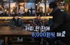 """케이크 찾는 이진호에박명수 """"생일 아니잖아"""" 웃음"""