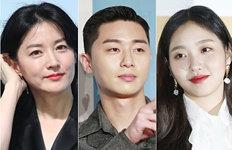 """""""보탬되길"""" 박서준→송가인…코로나19 확산에 연예계 기부 행렬"""