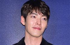 """""""코로나19로 어려운 이웃 도와달라""""배우 김우빈, 1억원 기부"""