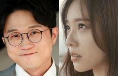 """박성광 측 """"예비신부,배우 출신 이솔이"""""""