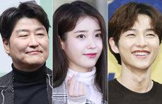 송강호 · 손예진· 아이유 등…연예계 코로나19 성금 기부 동참