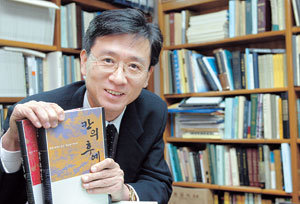 김호동교수, 페르시아語로 기록된 몽골 역사書 '集史' 완역