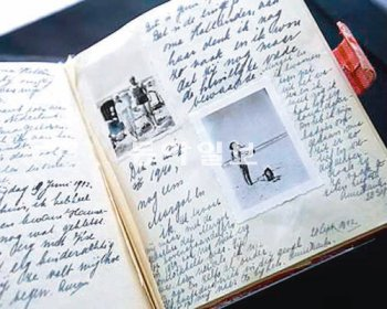 the constant feeling of fear in the diary of anne frank From the diary of anne frank by  paralyzed with fear mr frank goes quietly into the room on the  are you feeling all right anne.