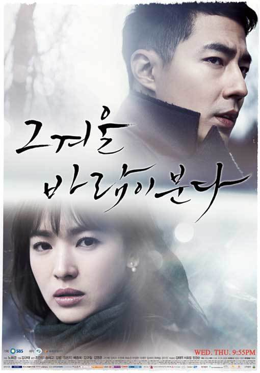 [2013][K] That Winter, The Wind Blows  52998315.4