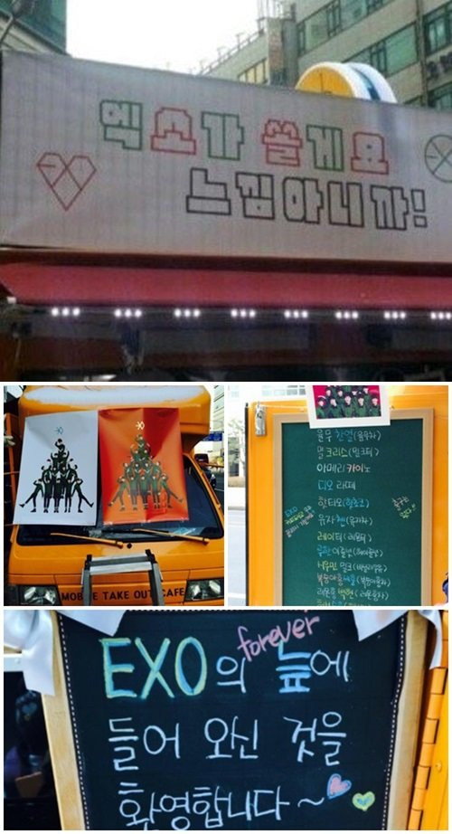 [TRANS] EXO, taking over a coffee car, Soybean Chanyeol- Luhan-zel nut-Xiumin Milk etc, a present for the fans 59864597.3