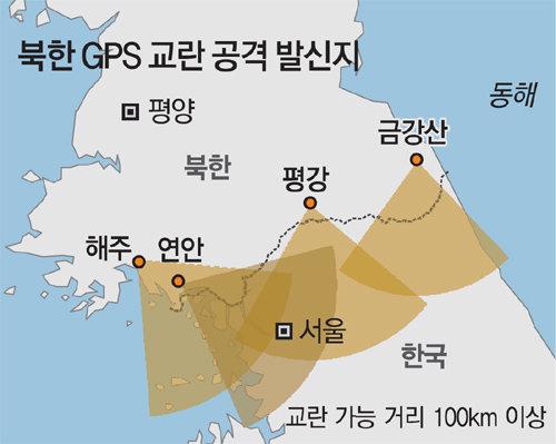 北朝鮮戦力分析スレ39 [無断転載禁止]©2ch.netYouTube動画>11本 ->画像>152枚