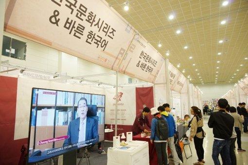 고려사이버대학교 김중순 총장, 인류학으로 한국문화를 풀다.
