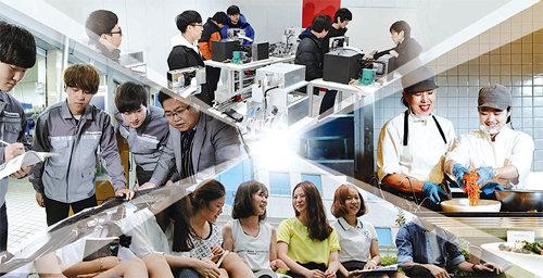 기업이 원하는 전문인재, 고교-대학 함께 키운다 : 뉴스 : 동아닷컴