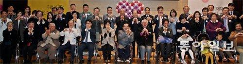 29일 서울 마포구 푸르메재단 넥슨어린이재활병원에서 열린 개원 1주년 기념식에서 병원 관계자, 후원자, 환자 가족 등 참석자들이 기념 촬영을 하고 있다.