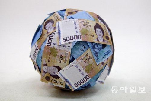 [500자 경제] 혹시 내 돈도?…'잠자는 통장' 조회, 밤 10시까지 연장