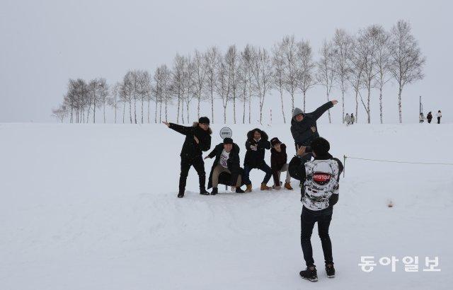 [청계천 옆 사진관]사진기자가 소개하는 인생샷 포인트 ②…홋카이도 두번째 명소