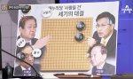 [토킹헤드의 정치한수]윤상현 막말 파문 후폭풍