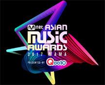'2017 MAMA' 베일 벗다…베트남·일본·홍콩 동시 개최