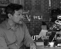 홍상수·김민희 합작품, 베를린 국제영화제 간다