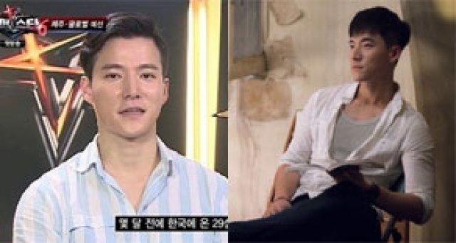 '슈스케6'출신 최수종 조카, 송혜교와…깜짝