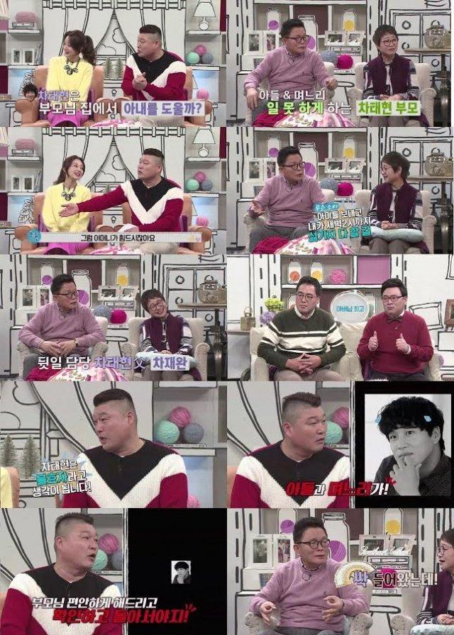 차태현, 강호동 불효자 폭로에 발끈…'이런 모습 처음'