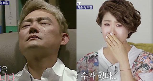 남성진, 母김용림과 숨겨진 사연 고백 '폭풍눈물'