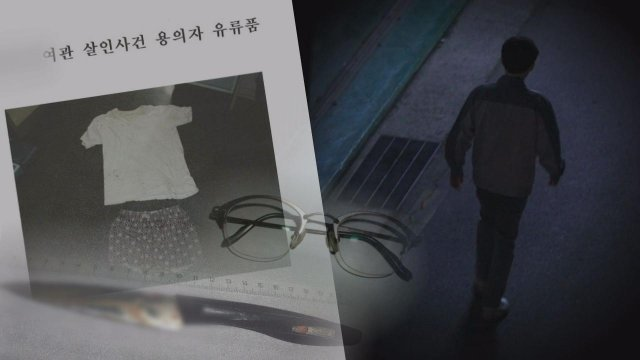 """""""306호 투숙객 누구?"""" 부산미제사건 '잔혹한 진실'"""