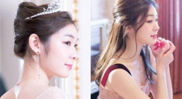 김연아, 왕관으로 '공주님 포스' 뿜뿜
