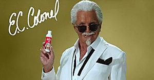KFC, '치킨 냄새나는' 선크림 출시