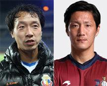 [단독] 광주FC, 박진섭 감독-김진규 코치 확정…코치진 인선완료!