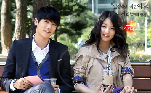 nam ji hyun and park hyungsik dating Will park hyung sik and park bo young be the next on-screen couple park hyung sik & park bo young dating: 4 signs that the 'strong woman do bong soon' couple are dating the lead of bokjoon couple nam joo hyuk and lee kyung sung wanna one, park ji-hoon starts his first solo model.